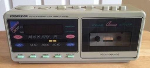 Gr8fool 11.11 80s Alarm Clock